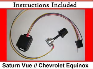Saturn Vue Chevy Equinox  Electric power steering electronic controller box EPAS