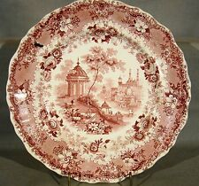 Staffordshire Red Transfer Job & John Jackson Asiatic Scenery Plate 1831-35