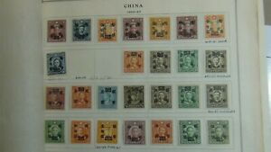 China stamp collection lot on pages, cards, + revenues/ odds w/est # 378