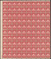 655, VF Mint NH Full Sheet of 100 2¢ Stamps Brookman $200.00 - Stuart Katz