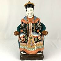 Vintage Old Chinese Porcelain Qianlong Emperor Statue Figure Handpainted Signed
