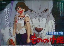 PRINCESS MONONOKE Japanese B1 movie poster MIYAZAKI STUDIO GHIBLI RARE 1997