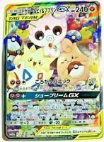 Pokemon Card Togepi & Cleffa & Igglybuff GX SR 186/173 SM12a Japanese