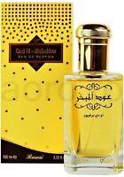 Rasasi Oud Al Mubakhar Eau de Parfum - 100 ml ( Unisex Perfume)