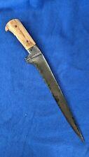 Indian Pesh Kabz Kard Dagger Knife. Fine metal work. 19th Century