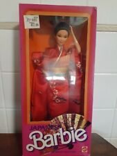 Japanese Barbie 1984 Vintage Dolls of The World NRFB
