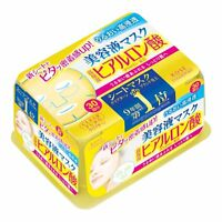 Made in JAPAN KOSE Clear Turn Face Essence Hyaluronic acid Mask / 30days