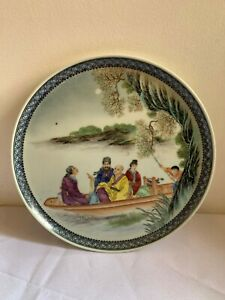Antique Chinese Export Famille Rose Figures Porcelain Plate Red Stamp Mark 20C