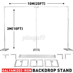 Photography Backdrop Stand Wedding Pipe Drape Frame Telescopic Support Kit 3x6m