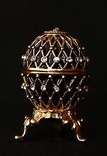 "St Petersburg Russian Faberge Egg: Easter Egg Trinket Box, 1.2"" ""2-Line Net"""