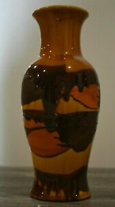 VTG Mid Century Modern Earth Wrap Vase Royal Haggar USA Crackle