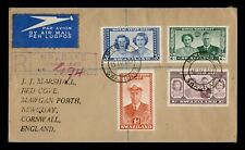 Dr Who 1957 Swaziland Royal Visit Fdc Registered Air Mail C202374
