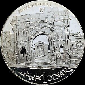 1969 Tunisia Dinar (Silver) - Sbeitla-Sufetula (Gem Proof) RARE
