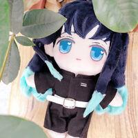Demon Slayer Tokitou Muichirou Plush Stuffed Doll Clothes 20cm Cute Toy Gifts