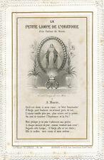 Santino Canivet  antique Ch.Letaille PL.26 La petite Lampe de l'Oratoire H67