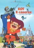 The Wonderful World of Puss 'n Boots/ Кот в сапогах (DVD, 1969) Russian,Japanese