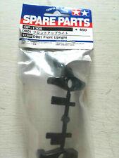 51308 Tamiya 51308 DB01 Front Uprights (C Parts) (DB-01/DB01R/DB02)