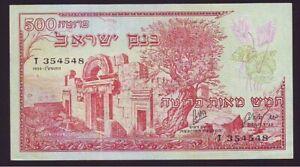 Israel 1955 500 Pruta Banknote Note Bank Prutot High Grade Early Notes