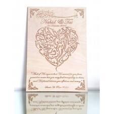 Regalo Di Nozze Personalizzata * tela Islamico in legno * fatto a mano calligrafia su misura