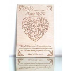 PERSONALISED WEDDING GIFT *ISLAMIC CANVAS IN WOOD* HANDMADE BESPOKE CALLIGRAPHY
