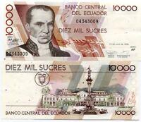 ECUADOR 10,000 10000 SUCRES JULY-1999 P 127 UNC
