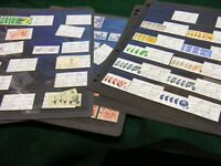 Dealer Lot of 95 Australia MUH stamps & 13 used  5/- Arms/6 Hagner sheets.