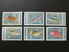 N.Vietnam 1967 – Salt-water Fish – MNH