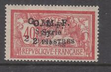 SYRIA, 1921 (October), 2Pi. on 40c. Merson, DOUBLE OVERPRINT, lhm.