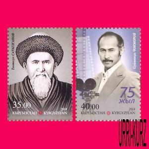 KYRGYZSTAN 2014 Famous People Cultural Figures T.Satylganov & S.Chokmorov 2v MNH
