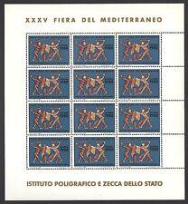 FOGLIETTO IPZS 1980 35° FIERA DEL MEDITERRANEO COMPOSTO 12 FRANCOBOLLI