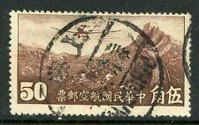 Cina 1921 Posta Aerea Postalmente Usato Chungking 50¢ Marrone VFU G557