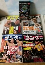 GONG 4 Vintage JAPAN Pro Wrestling Magazine LOT '03 - 06 + WOMEN LLPW '99 Video