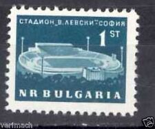 BULGARIA 1963  NATIONAL STADIUM SOCCER  RARE PERF. 11 1/2   Mi# 1362