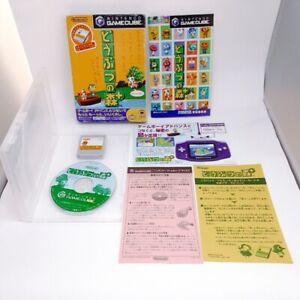 Animal Crossing Doubutsu no Mori e Plus With Memory Card 59 Gamecube GC Nintendo
