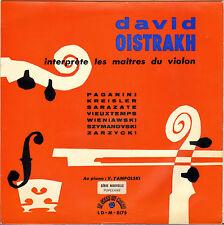 """DAVID OISTRAKH / YAMPOLSKI """"MAITRES DU VIOLON"""" 60'S 25 CM CHANT DU MONDE 8175"""