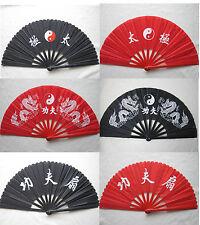 Taichi Fächer KungFu Deko Handfächer Drachen YinYang chinesche Schriftzeichen