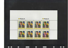 Austria 2005 personalized stamp - President of Ukraine (MNH)