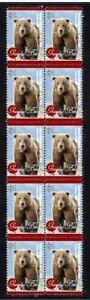GRIZZLY BEAR STRIP OF 10 MINT E/S VIGNETTE STAMPS 4
