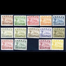 NAURU 1924-48 Mixed Papers Set of 14 Values. Lightly Hinged Mint. (BH061)