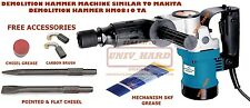 6 KG DEMOLITION HAMMER MACHINE SIMILAR TO MAKITA DEMOLITION HAMMER HM0810 TA