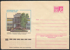Soviet Russia 1974 mint cover Lithuania Historical museum building Kaunas.
