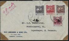 JORDAN PALESTINE 1950 AID STAMPS OVPTD FOR POSTAGE USE TO COPENHAGEN DENMARK