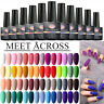 MEET ACROSS Nude Gel Nail Polish Matte Effect Soak Off UV LED Varnish Manicure