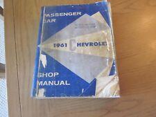 1961 chevrolet shop manual