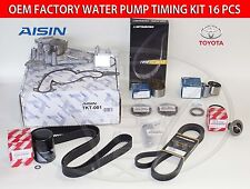 NEW TOYOTA LAND CRUISER 98-05 FACTORY OEM COMPLETE WATER PUMP TIMING BELT KIT