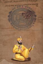 Sikh Guru Gobind Singh Painting Handmade Old Stamp Paper Sikhism Punjabi Artwork