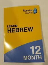 Rosetta Stone Hebrew 12 Month Activation Code No Cd