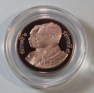 King Bhumibol Adulyadej Rama 9 IX Thailand 10 Baht Proof Coin 1988 Cooperatives