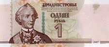 [CF2104] Transnistria 2012, 1 Rublo (UNC)