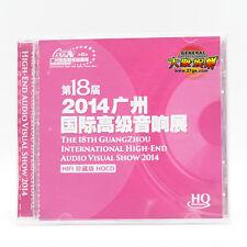 2014 18th GuangZhou International High-End Audio Visual Show 廣州國際高級音響展 HQCD CD